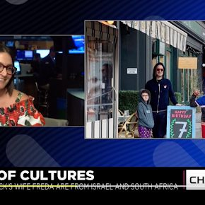 Maya on TV News
