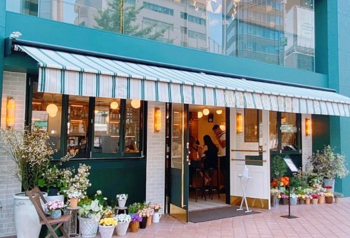 Jacks Wife Fred Roppongi Location outside with awning and flowers